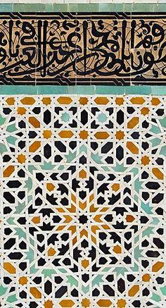 Islamic calligraphy and tiled mosaic, zellij, at Bou Inania, Bouanania, Medersa…