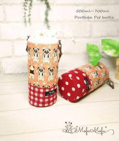 可愛いバグ 保冷ペットボトルケース(ピンク・チェック)