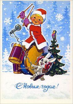 Художник В. Зарубин, 1982 год, СССР.