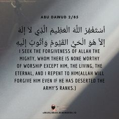 The last 10 precious days of Ramadan is here. Let's not waste it. Let's ask mercy and forgiveness from ALLAH (swt) the most forgiving and the most merciful. May HE grant the reward to the faithful and humble ones. Alhamdulillah For Everything, Army Ranks, Asking For Forgiveness, Islamic Quotes, Ramadan, Muslim, Allah, Faith, Let It Be
