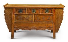 A 'HUANGHUALI' AND MIXED WOOD THREE-DRAWER COFFER  LATE QING DYNASTY 1644–1912