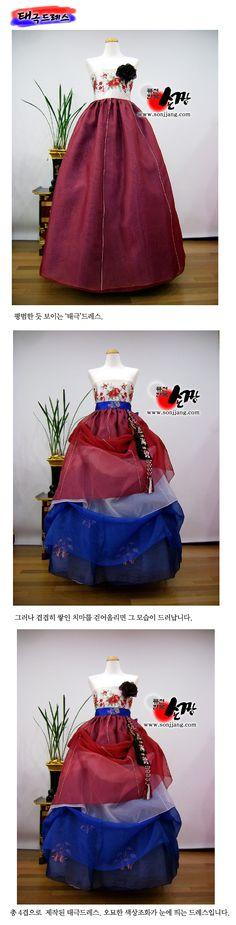 Layered hanbok