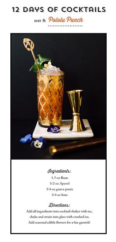 "Search for """"12 Days of Cocktails"""" - 100 Layer Cake"