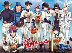 Anime Food Wars: Shokugeki No Soma  Erina Nakiri Megumi Tadokoro Alice Nakiri Hisako Arato Sōma Yukihira Takumi Aldini Akira Hayama Fondo…