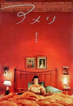 The Coolest Movie Posters From Around The World - Films - ShortList Magazine -Japan 2001 #Amelie #movies #foreignfilms