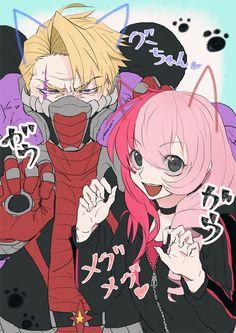埋め込み Vocaloid, Meg Meg, Manga, Banners, Anime Child, Anime People, Dark Anime, Character Reference, Fairy Tail