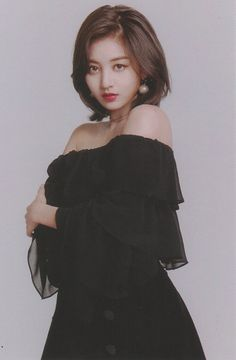 TWICELIGHTS Trading Card (scan)