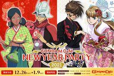 Gundam Wing, Tokyo, Party, Anime, Tangled, Rapunzel, Tokyo Japan, Parties, Cartoon Movies