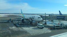 SHIN-CHITOSE airport