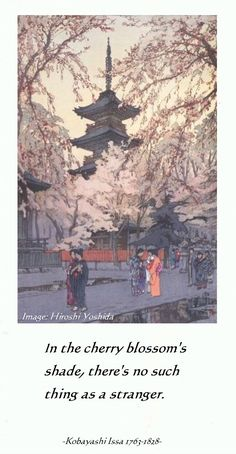 Japanese Haiku, Japanese Art, Dreamy Quotes, Chinese Philosophy, Romanticism, Beautiful Words, Cherry Blossom, Motivation Psychology, Quotes Motivation