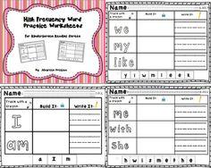 Reading Street Kindergarten HFW practice Sheets  $
