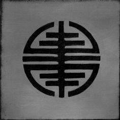 Symbol of Freedom More