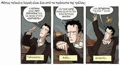 Logicomix [a compelling biograph of Bertrand Russell] Computer Science, Novels, Search, Memes, Books, Graham, Reading, Youtube, Research