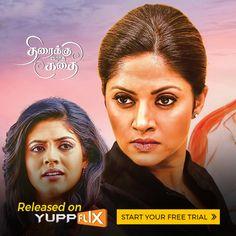 Watch crime thriller movie #ThiraikkuVaradhaKadhai now on #YuppFlix at http://www.yupptv.com/movies/ThiraikkuvaradhaKadhai
