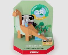 PAPERMAU: Let`s Recycle With Eco Dinosaurs Paper Toys For Kids - by Kirin