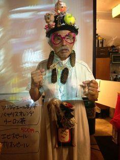 MIYAMA EIJIRO Miyama, Japanese, Artist, Painting, Japanese Language, Artists, Painting Art, Paintings, Painted Canvas