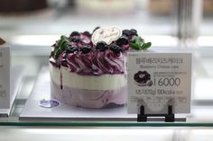 Korean Blueberry Cheesecake from Paris Baguette Bakery, via Flickr.