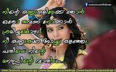 malayalam love status, Malayalam sad status, love status malayalam fb  love status in malayalam videos  malayalam love status video download,  love status in Malayalam download  malayalam whatsapp status sad,  malayalam love words,  whatsapp status in malayalam about life,  malayalam love failure status,