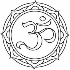 Aum (Ohm) | Urban Threads: Unique and Awesome Embroidery Designs