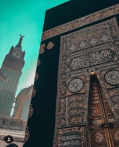 Mecca Wallpaper, Islamic Wallpaper, Allah Wallpaper, Islamic Images, Islamic Pictures, Islamic Art, Mecca Madinah, Mecca Kaaba, Mekka Islam