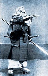 Yamabushi — Wikipédia