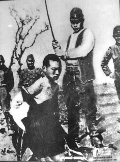 Victim during the Rape of Nanking