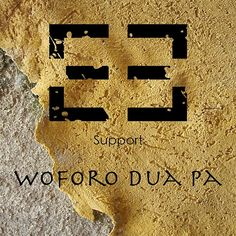 Woforo Dua Pa Adinkra Symbol - by Grimalkin Studio / Kandy Hurley  #Support #Caring #Art @grimalkinart
