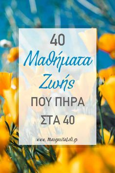 """""""The purpose of life is to enjoy every moment"""". Ένα από τα 40 μαθήματα ζωής που πήρα στα 40!"""