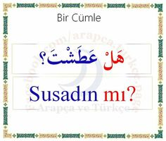 ... Learn Turkish Language, Arabic Language, Learn Turkish Online, Turkish Lessons, Arabic Alphabet For Kids, Learning Arabic, English Quotes, School Supplies, Activities For Kids