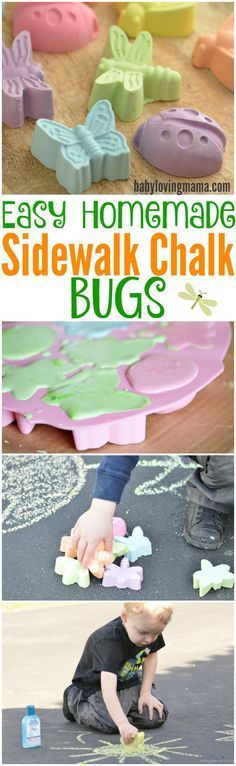 How to Make Easy Homemade Sidewalk Chalk Bugs: Make your own sidewalk chalk with just a few supplies. Makes a great birthday party favor or summer activity!
