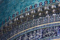 Picture of Calligraphy and decorative frieze on the great dome of Kalon mosque