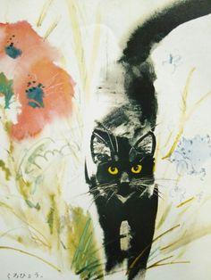 若くして逝ったポーランドの画家グラビアンスキー『ねこ ねこ こねこ』|B/RABBITS(ビーラビッツ)のおしゃべり・絵本