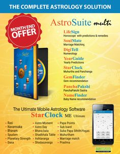 Most trusted & accurate Vedic astrology software for your pc, tablet & mobile. Ideal for astrologers, astrology students, personal use & astrology centres. Astrology Report, Learn Astrology, Astrology And Horoscopes, Chinese Astrology, Astrology Chart, Vedic Astrology, Free Astrology Software, Marriage Matching