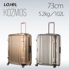 アルミ調の美しい スーツケース。ロジェール スーツケース キャリーケース キャリーバッグ コズモス 73cm【メール便不可】【532P14Aug16】
