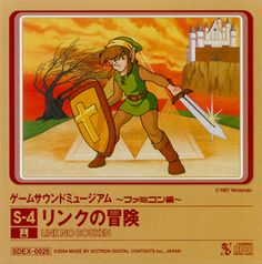 Mini CD Album: Game Sound Museum ~Famicom Edition~ #S-4 Link No Bouken (200)
