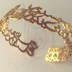 Got the chance to have this beautiful piece done for a customer recently. It's a cuff bracelet with the gorgeous words of Nizar Qabbani's poetry.  #damascus #syria #nizarqabbani #poetry #arabicpoetry #arabic #jewelry #unique #authentic #handpierced