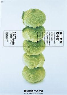 japanese poster - Google 搜尋