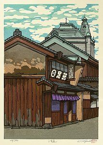 By Katsuyuki Nishijima - Sanjo Street Japanese Art Modern, Japanese Landscape, Japanese Prints, Japanese Painting, Chinese Painting, Art Occidental, Japanese Woodcut, Japanese Calligraphy, China Art