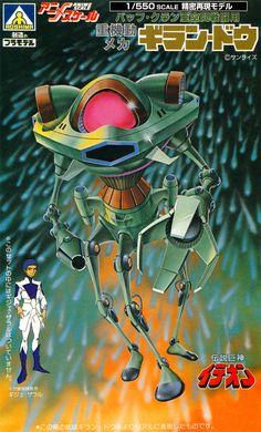 JAPAN3, onyomugan3: ギラン・ドゥ 伝説巨神イデオン