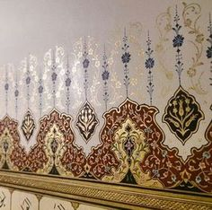 Islamic Art Pattern, Pattern Art, Print Patterns, Turkish Pattern, Oriental Pattern, Arabesque, Illumination Art, Turkish Art, Islamic Art Calligraphy