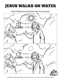 Jesus Walks On Water Kids Spot The Difference: Think these two Jesus walks on water Bible illustrations look the same? Well you're going to want to take a second look! Filled with the kind of silly fun kids love, this high quality printable Bible activity is just what your looking for to keep your kids attention as you teach the Mark 6:45-52 Jesus walks on water Sunday school lesson.