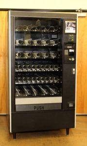 vending-machine8