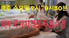 K뷰티프랜차이즈CEO's PHOLAR photos and videos