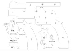 rubber+band+gun+free+plans - Penelusuran Google