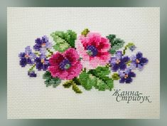 Landscape photography Bear cubs face, newborn Bear cubs, kodiak Bear cubs, B. Cross Stitch Christmas Cards, Cross Stitch Cards, Cross Stitch Rose, Modern Cross Stitch, Cross Stitch Flowers, Christmas Cross, Cross Stitch Designs, Cross Stitch Embroidery, Cross Stitch Patterns