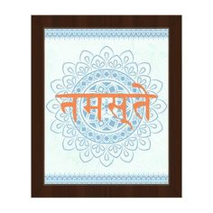 "Click Wall Art 'Namaste Frame Color: Espresso, Size: 26.5"" H x 22.5"" W x 1"" D"