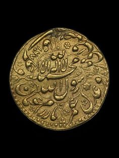 (Mughal Empire) Mughal Empire, India. Gold Coin.