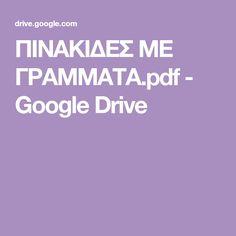 ΠΙΝΑΚΙΔΕΣ ΜΕ ΓΡΑΜΜΑΤΑ.pdf - Google Drive Google Drive, Kindergarten, Kinder Garden, Kindergartens, Preschool