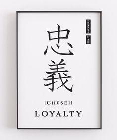 Beautiful Japanese calligraphic symbol for loyalty Chinese Symbol Tattoos, Japanese Tattoo Symbols, Japanese Symbol, Japanese Sleeve Tattoos, Chinese Symbols, Japanese Quotes, Japanese Words, Japanese Art, Japanese Kanji