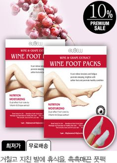 Today's Hot Pick :RUBELLI Wine Foot Packs http://fashionstylep.com/SFSELFAA0008803/bapumken1/out High quality Korean fashion direct from our design studio in South Korea! We offer competitive pricing and guaranteed quality products. If you have any questions about sizing feel free to contact us any time and we can provide detailed measurements.